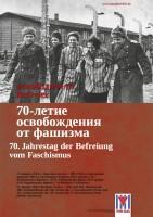 W_Plakat_VVN-BdA_Auschwitz